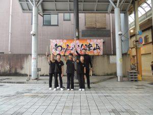 和っしょい!津山カーニバル2018_190404_0003