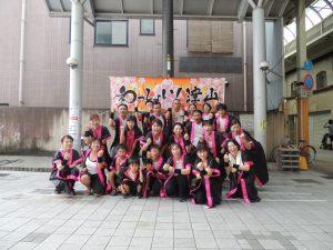 和っしょい!津山カーニバル2018_190404_0012