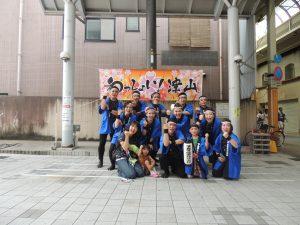 和っしょい!津山カーニバル2018_190404_0017