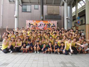 和っしょい!津山カーニバル2018_190404_0011